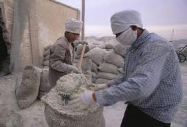 Asbesto  (Amianto)   Un riesgo poco conocido